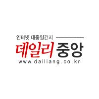 대법원 '박사방' 조주빈 징역 42년 확정